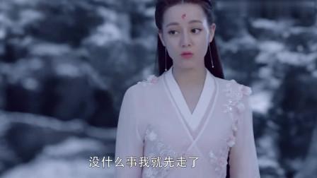 枕上书:凤九帮帝君包扎伤口,想要帝君报答她,帝君:你要我怎么报答?