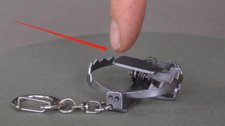 全球最凶猛的钥匙扣,和捕兽夹一样无情,碰到手指就惨不忍睹