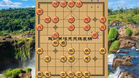 象棋:看王天一的下棋思路,直播教棋,19回合速胜对手