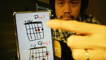 觉得自己弹的「很呆」怎么办?3分钟示范2个和弦,用到maj7和闷音