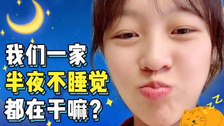【大胃mini的vlog】立春吃春饼 亲手给爸妈做猪肉酸菜蒸饺