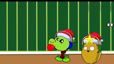 植物大战僵尸:戴夫准备过圣诞