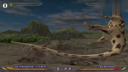 奥特曼格斗进化3:光明泰罗花样吊打怪兽,太秀了!