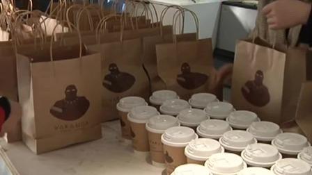 新闻30分 2020 战疫情:武汉一家咖啡店免费送咖啡给医护人员