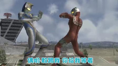 奥特曼格斗进化3:奥特曼打到特曼,看殊效就能看出主角是谁了!
