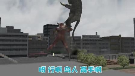 """奥特曼格斗进化3:雷欧对战遇到""""鸟人""""?这要是打只是,有没有丢人了"""