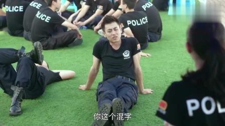警察锅哥:警花笑简凡是混到警队来的,简凡抖出她糗事,气得警花要揍他