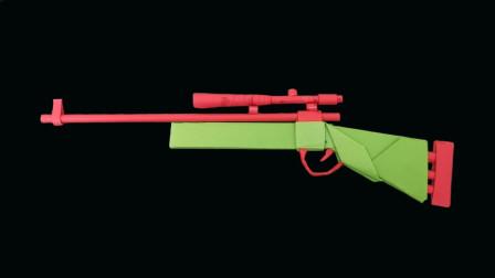 教你折纸好玩的AWM玩具纸枪,有了它就能在家里玩射击游戏啦!