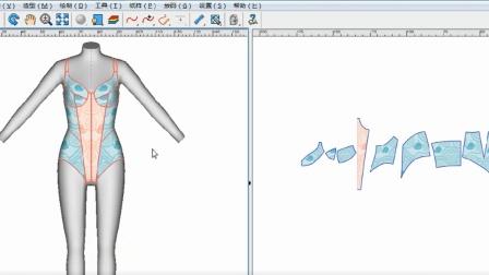 图易软件:3D内衣设计