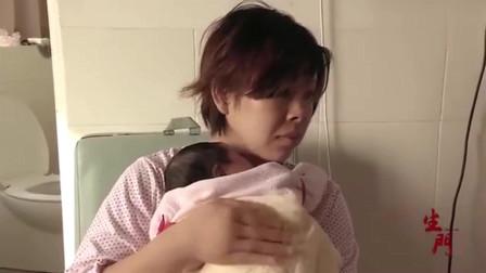 生门:精神病孕妇不配合检查,家属要求医生,把孕妇弄晕检查!