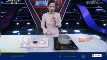 在家也能自制焦糖奶茶   快来动手吧