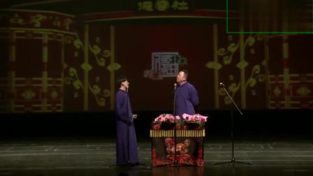 郭麒麟-于老师最恨的就是你,最喜欢我,阎鹤祥-废话他是你亲爹
