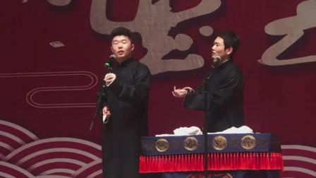 孟鹤堂-咱俩身高差不多,周九良-我捧哏咱俩个差不多,我逗哏我能跟你一样吗?