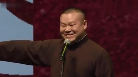 潘长江现场当众踢岳云鹏,岳云鹏的回答,潘长江老婆台下笑得捂嘴