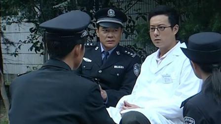 中国神探,妻子背叛丈夫,被人直接上门闹事,哪料还下跪求妻子