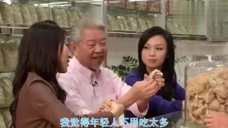 蔡澜:给妈妈买燕窝20年,一斤这么贵,一般人还真吃不起!