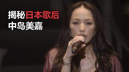 日本歌后巅峰失聪,归来后用这首歌唱哭了百万人!