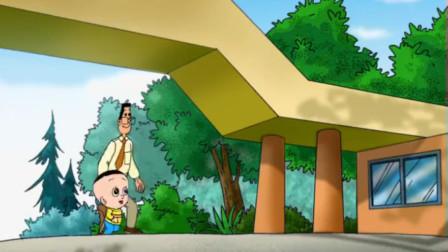 大头儿子:今天天气真好,父子俩去公园,故事无限好啊