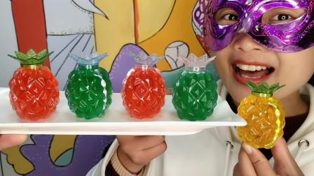 """小姐姐吃创意""""水晶菠萝果冻"""",晶晶亮似工艺品,水润嫩滑超美味"""