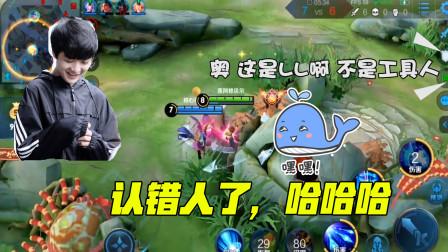 队友以为辅助是个工具人~AG莲:哈哈哈你认错人了,那是露露!