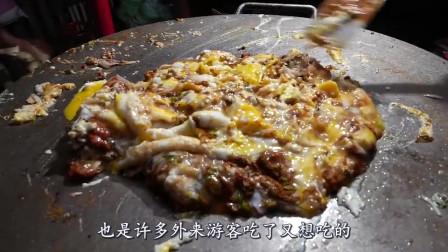 """印式""""炒鸡蛋披萨"""",做法独特配料足,尝一口味道绝了!"""