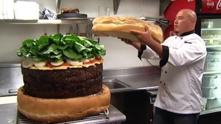 世界上最大的汉堡,吃起来什么味道?网友:来中国!
