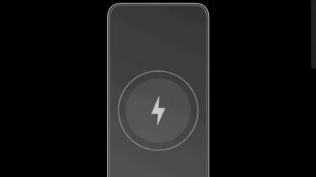 发布会推迟,OPPO Find X2更多细节曝光,支持30W无线快充