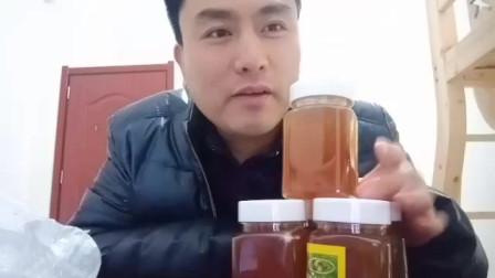 小森生活:网上购的买一送四的蜂蜜怎么样,大家看看