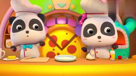 宝宝巴士:奇奇妙妙变成披萨师,一起做披萨