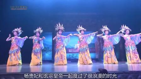 日本节目:古代唐玄宗曾经弹奏的乐曲,现在在中国依旧可以听到