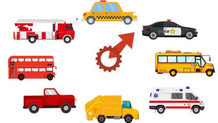 汽车玩具做成闹钟 趣味认识多种汽车