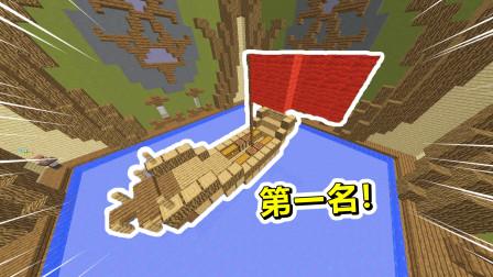 我的世界:建筑比赛的要求是做一艘小船,这都能获得第一!