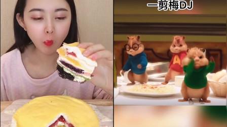 美女创意吃播:自制各种口味千层蛋糕,一口下去松软香甜,简直就是吃货的最爱!