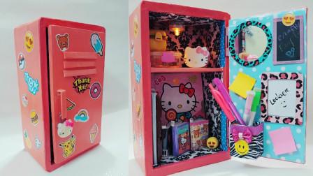 手工制作储物柜:这个凯蒂猫储物柜是怎么制作的呢?