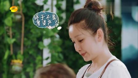 中餐厅:杨紫说可以和王俊凯减肥,小凯吓得差点噎到,太为难在长身体的崽