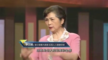 李兰娟:医院里上班女士淡妆、男士打领带,李院士为何这样要求?