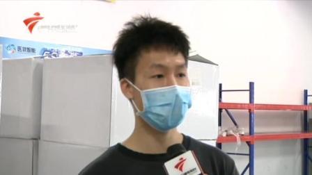 广东今日关注 2020 医疗器械公司:全力投入生产  为前线保障硬件
