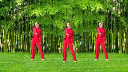 健身舞, 《爱情不是传说》