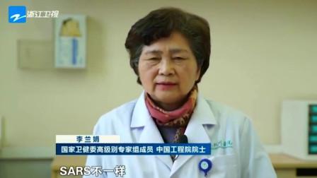 李兰娟:和非典相比,这次肺炎疫情会持续多久?