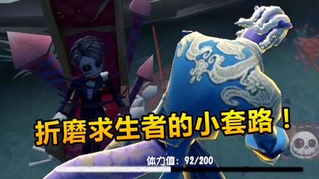 第五人格:孽蜴踩坏求生者,咒术师最后哭着卸载游戏!