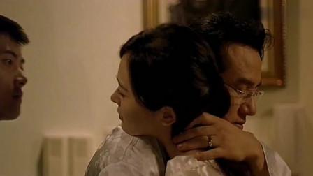 小伙隐身和富太约会,竟还和富太吻在了一起
