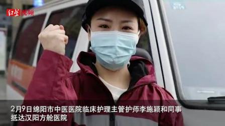 """前线日记丨""""妈妈,我知道你去武汉支援人民了,但我还是好想你"""""""