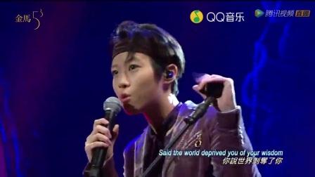 窦靖童-(It's not a crime) It's just what we do (第53届台湾电影金马奖) (Live) (第53届...