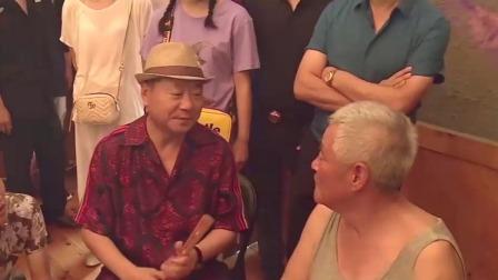 《刘老根3》范伟替本山叔说话挺暖呀