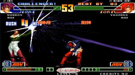 拳皇98c:太秀了,不愧是最强八神,这个反强反让对手彻底绝望