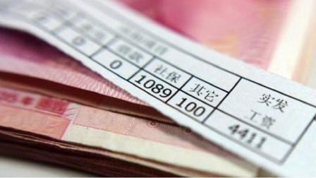 """为什么给员工发工资,都是统一办银行卡?果然还有这些""""猫腻"""""""