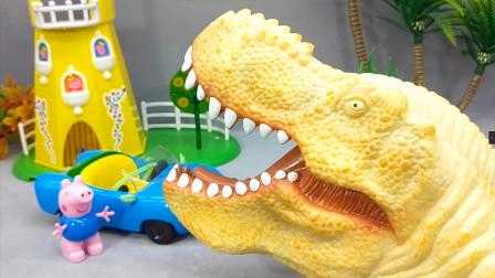 小猪乔治的欢乐跑跑车 恐龙先生变成了巨大的暴龙