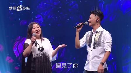 郑怡&林俊逸《神话》现场版