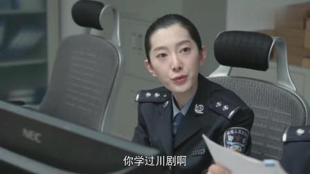 警察锅哥:锅哥对女警吆五喝六,警花当场训他,锅哥立马老实了