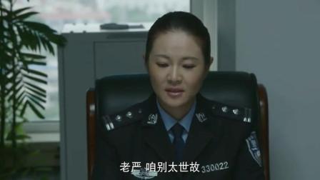 警察锅哥:锅哥请假要去约会,舞云大喊不行